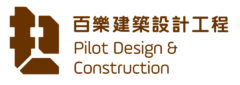 Pilot Design & Construction Limited